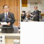 新幹線・鉄道問題対策特別委員会で質問