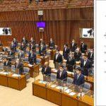 核兵器禁止条約署名と国会の批准を求める請願否決される